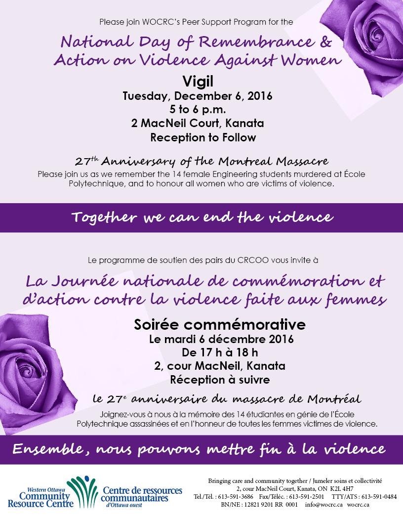 Vigil Poster 2016.jpg