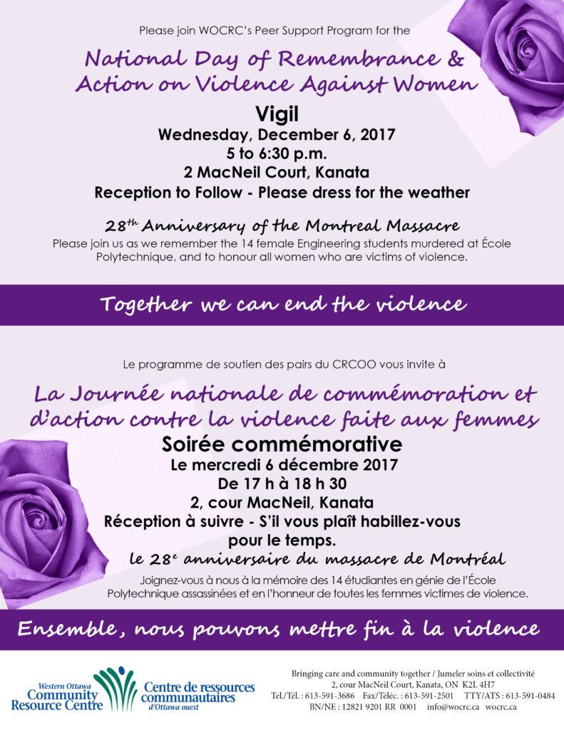 Vigil Poster 2017