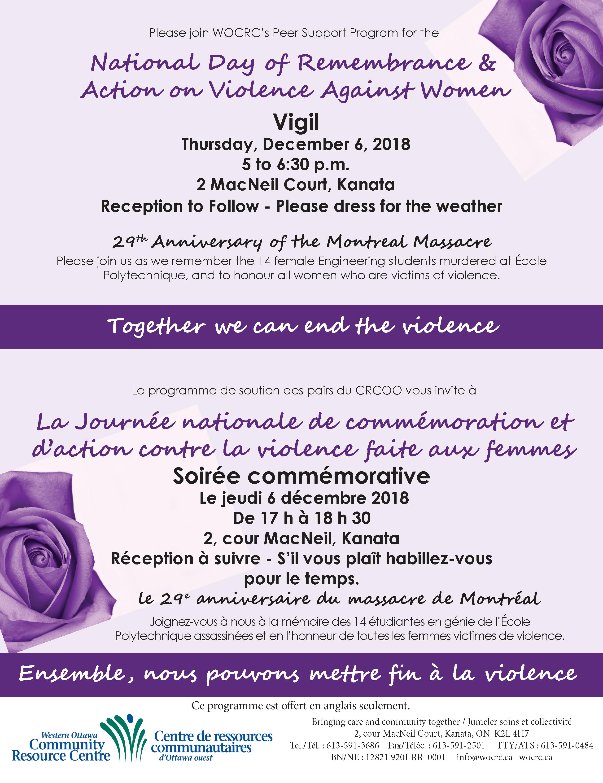 Poster de Vigil 2018
