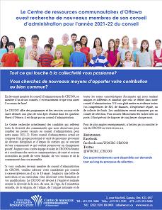 CRCOO recrutement des membres de conseil d'administration 2021-22
